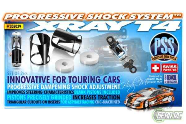 ALU PROGRESSIVE SHOCK INSERT -- SET (2)